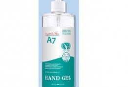 【再入荷】アルコール 除菌 ウイルス 殺菌 消毒ジェル【手を清潔に。HANDGELのご案内】