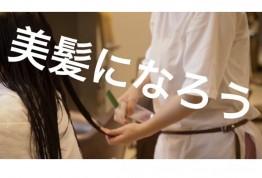 【9月のサロン&スタッフスケジュール】
