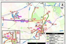 7/22 東京オリンピックに伴う交通規制のお知らせ *当サロンは通常通り営業しております。