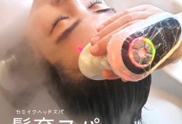 秋のヘッドケア<髪育SPA〜カミイク〜>9月1日よりスタート案内  女性スタイリストの美容室プルースラウンジ