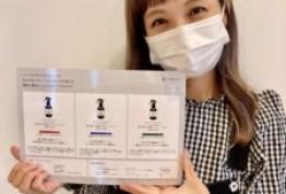 【今月の炭酸ソーダスパチケットの特典はこちら★】
